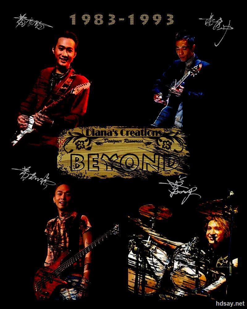 Beyond 1991年香港红磡体育馆演唱会