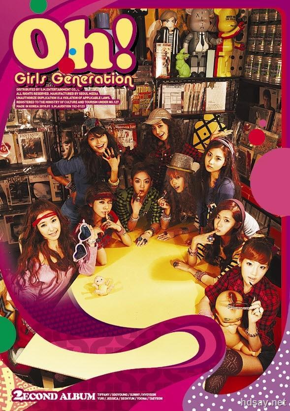 少女时代2007-2011年MV