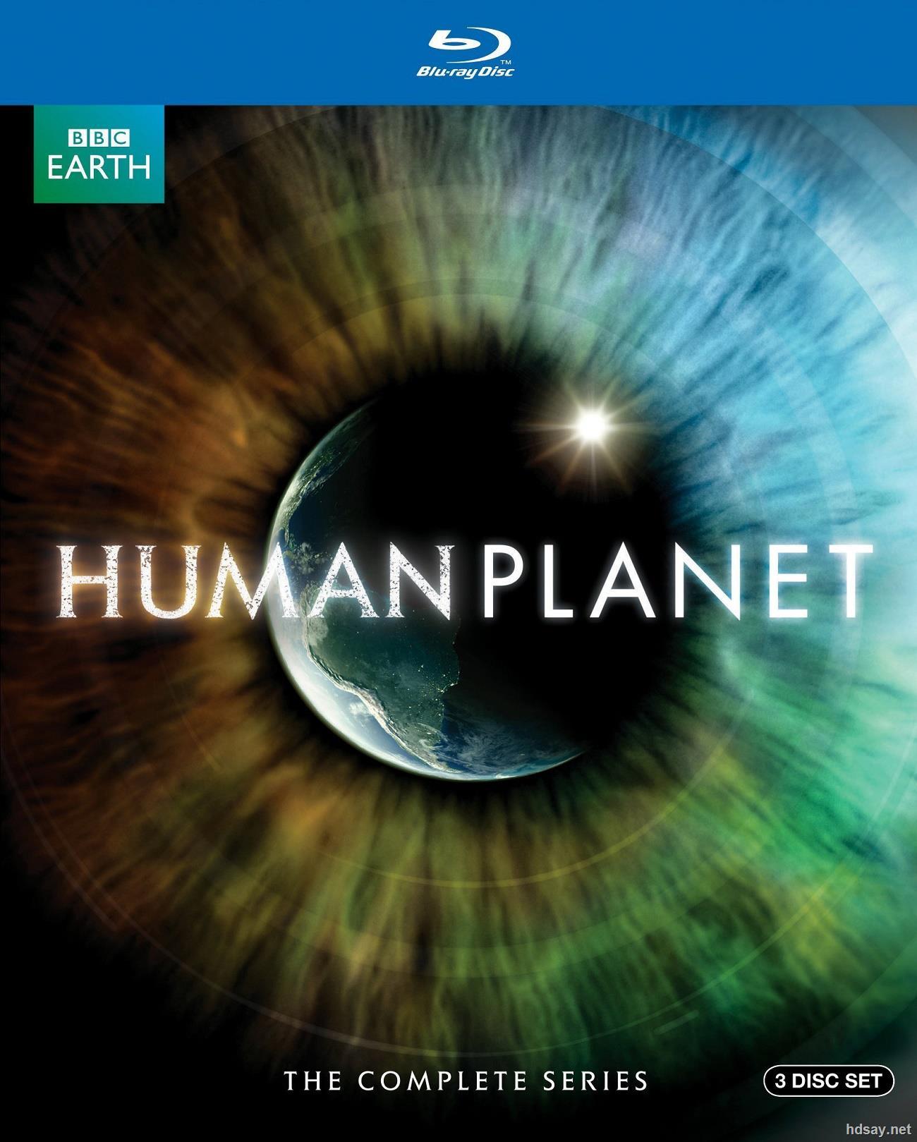 BBC 人类星球 全八集