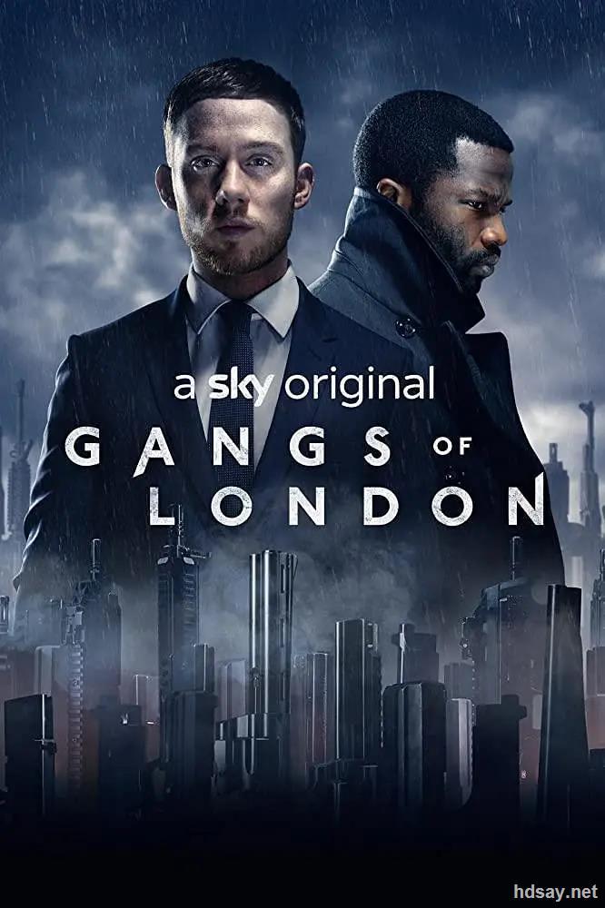 伦敦黑帮 第一季