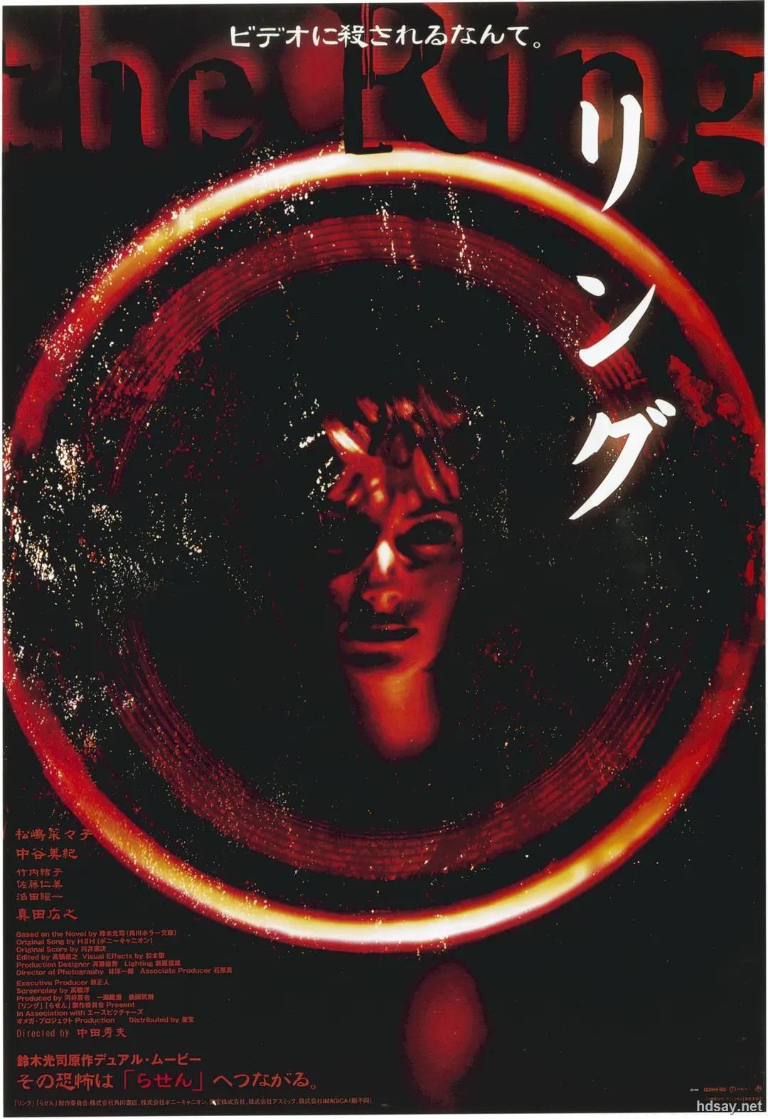 午夜凶铃 1998日版