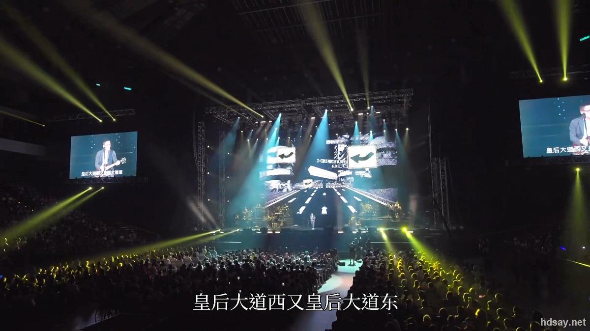 罗大佑2017-2020巡迴演唱会