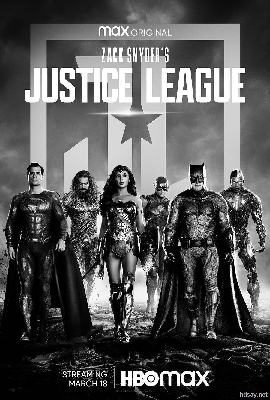 扎版正义联盟 全屏版