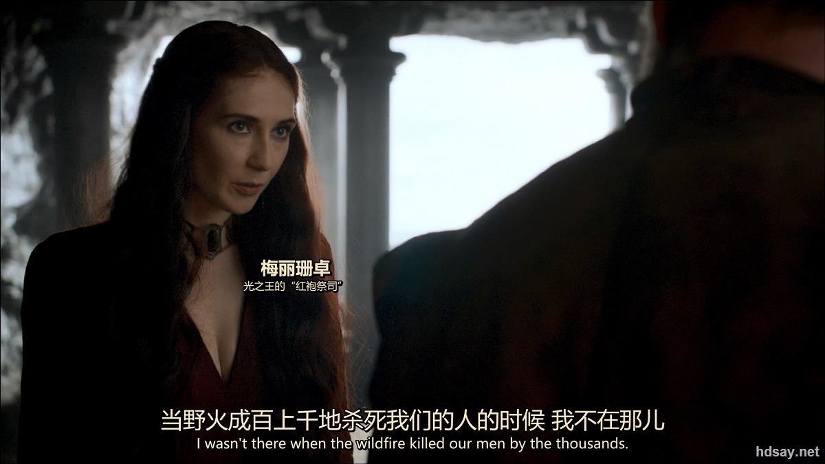 王座游戏 第三季