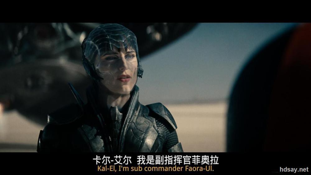超人:钢铁英雄(港
