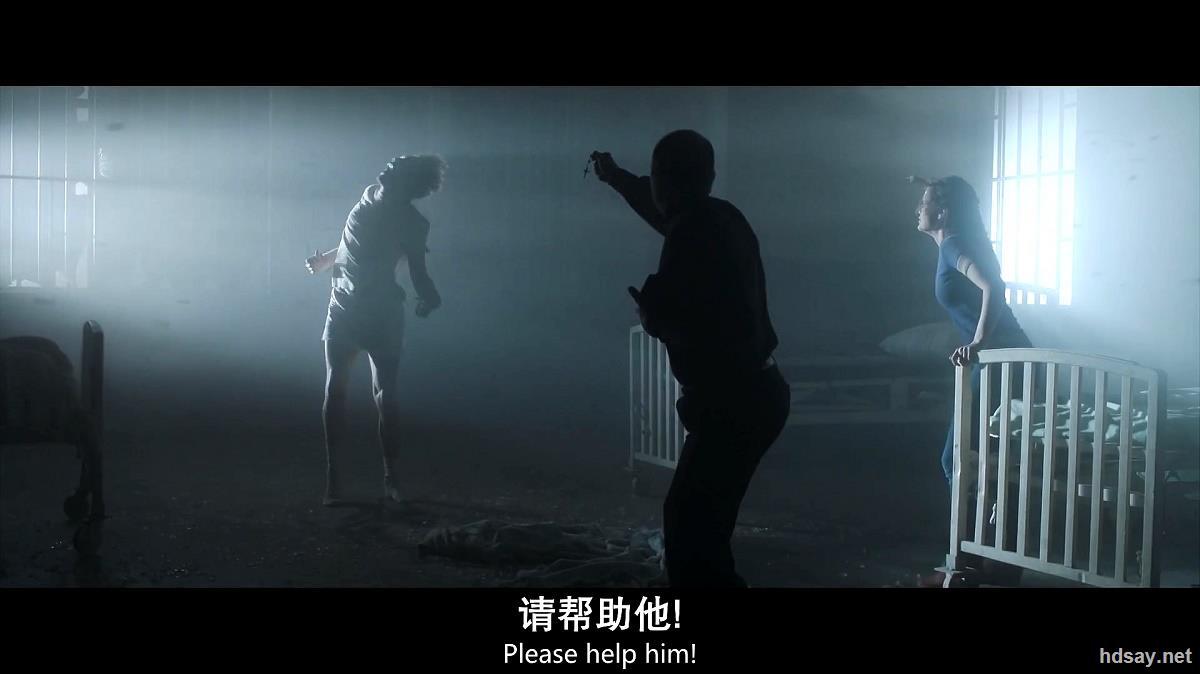 厉阴宅3:是恶魔逼我的(台)