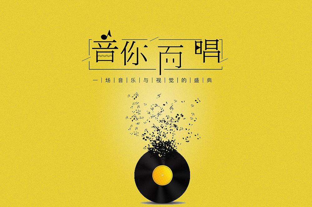 3000首华语经典歌曲永流传