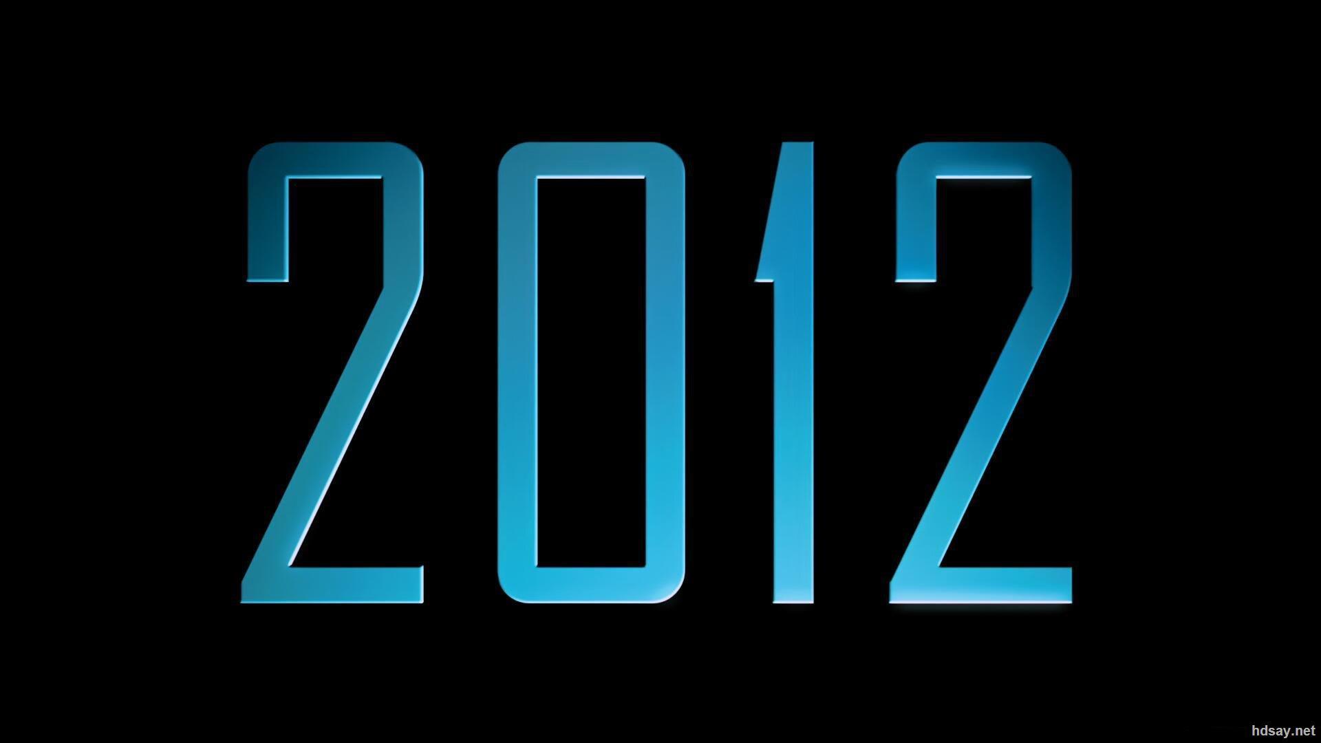 2012末日预言