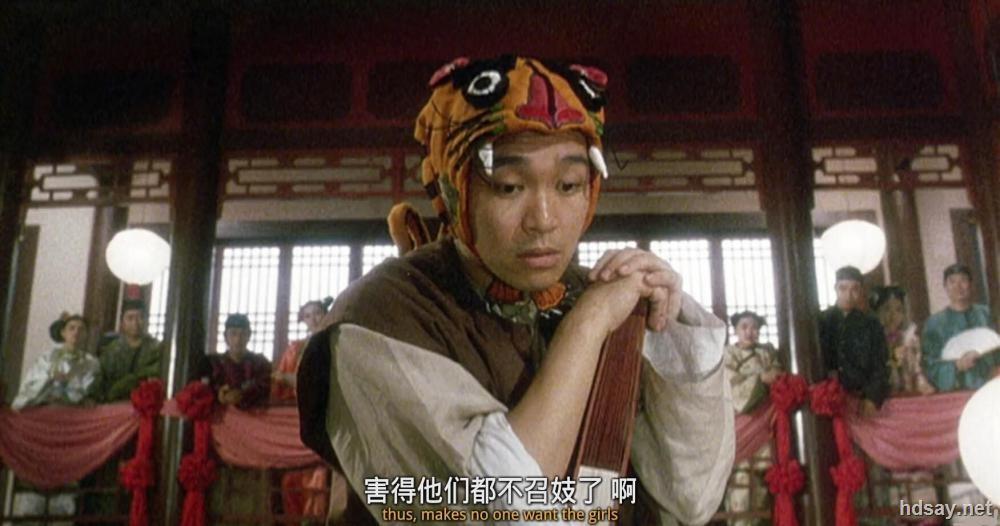 鹿鼎记2:神龙教
